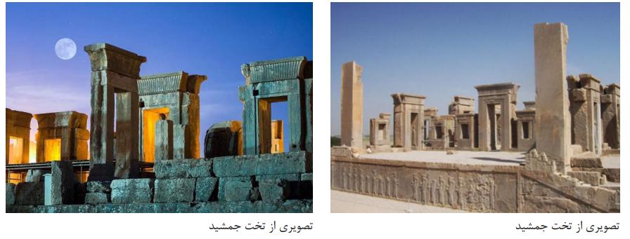 تاثیر پوشش ایرانیان بر معمارى تاثیرات از دوره هخامنشیان